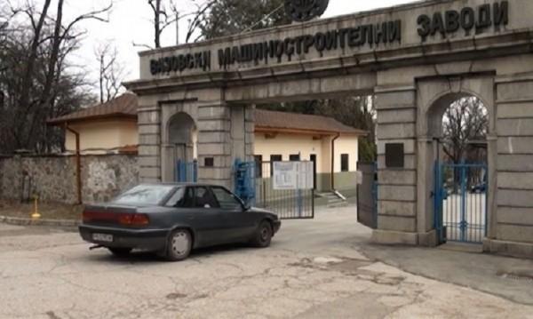"""Горя склад за мотокари във ВМЗ """"Сопот"""""""