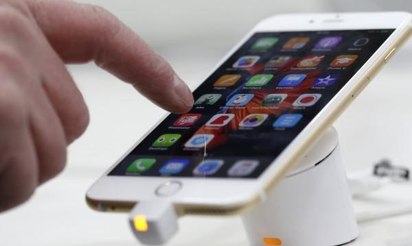 Apple показа среден пръст на ФБР