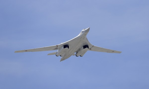 Британски изтребители прехванаха руски бомбардировачи