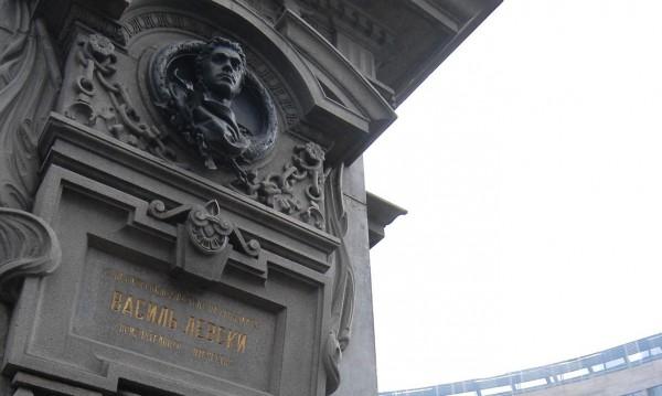 Думите на Левски звучат във Военноисторическия музей