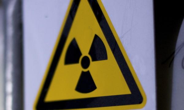 Иракските власти издирват опасен радиоактивен прибор