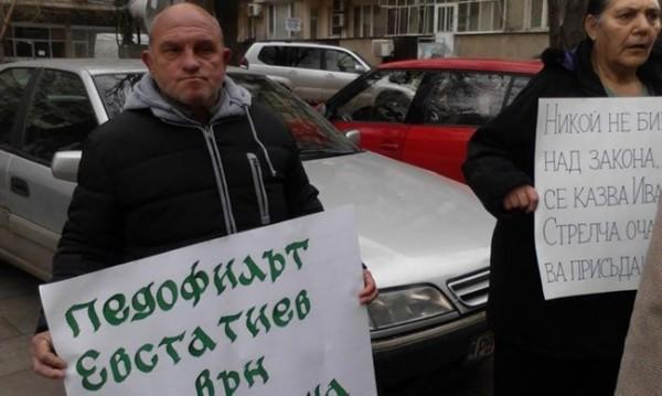 Стрелча пак протестира, а Евстатиев никакъв го няма
