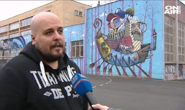 За богатството и робството чрез графитите