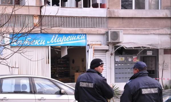 """Обраната аптека в Благоевград –  """"Марешки"""""""