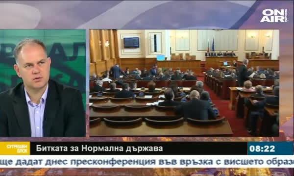 """Кадиев: Премиерска """"пратка"""" за неспазени ангажименти"""