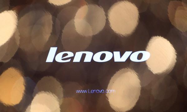 Lenovo се цели в телефон с добавена реалност