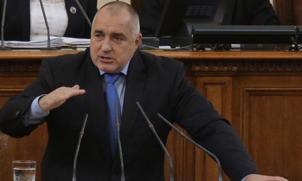 Борисов за блокадата: В безизходица съм, какво повече...