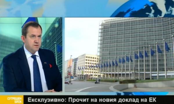 ЕК: Проблемите в BG – корупция, съд, администрация
