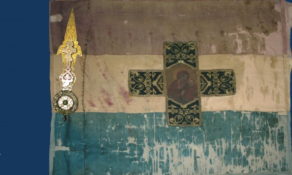 Оригиналът на Самарското знаме е изложен днес в НВИМ