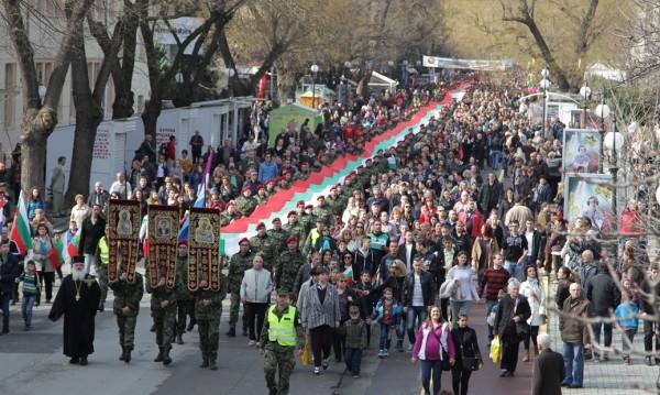 Хиляди старозагорци съпроводиха националния флаг