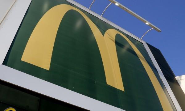 """Крие ли """"Макдоналдс"""" данъци? Бразилия проверява…"""