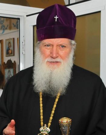 Наградиха патриарх Неофит в Москва