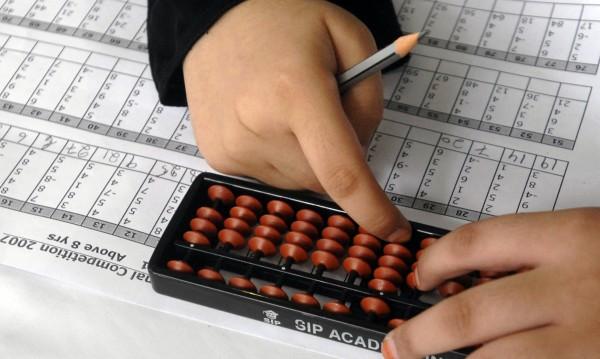 С 25 млн. лв. учат на четмо и писмо 10 хил. българи