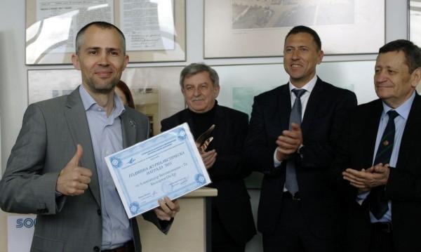 """Александър Богоявленски награден за """"Авиошоу"""""""