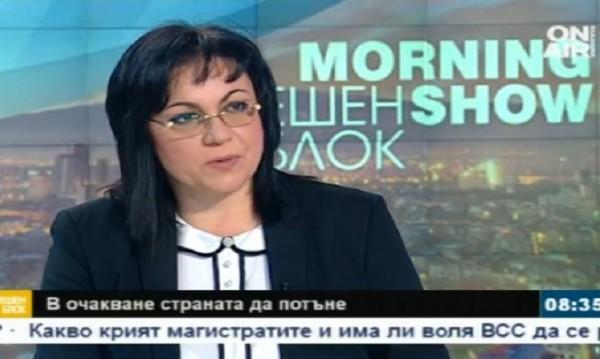 Корнелия Нинова влиза в лидерската битка за БСП