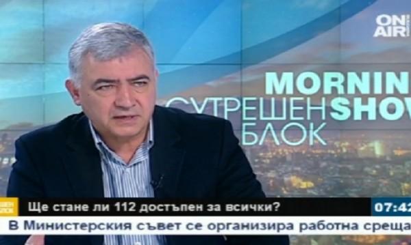 Мерджанов: ГЕРБ обрича българите на геноцид!