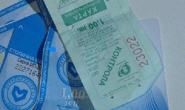 РБ не пускат билет от 1,60 лева, 1,20 е добре