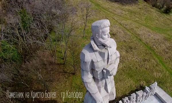 Българин да се наричам... Паметникът на Ботев в Калофер