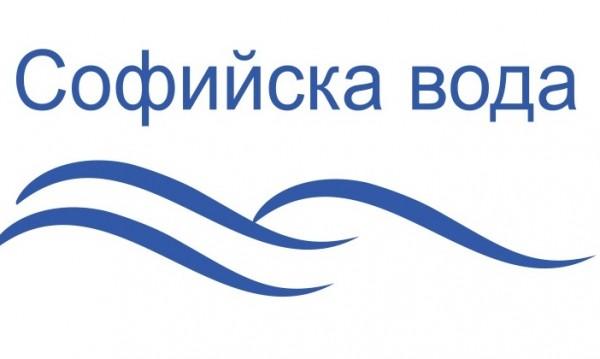 Части от София остават без вода на 6 април