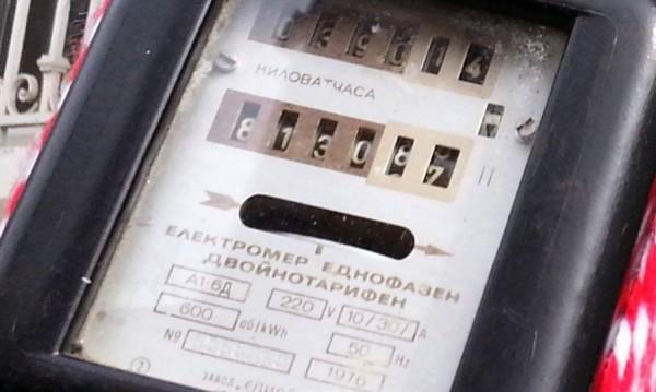 Без електромер пловдивчанка получи 110 лв. за ток