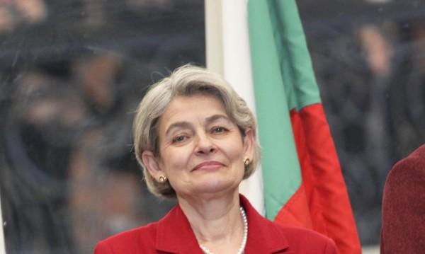 Препитват Ирина Бокова и още седмина за ООН