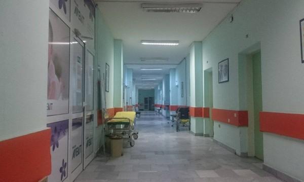Перник с нов ВУЗ, този път за медсестри и акушерки