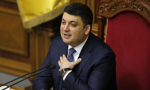 Володимир Гройсман е новият премиер на Украйна