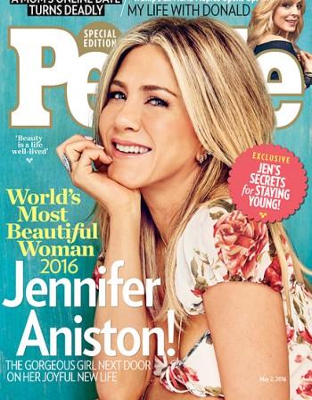 Изненада! Анистън е най-красивата жена за 2016-а