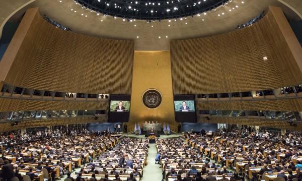 175 страни подписаха споразумението за климата