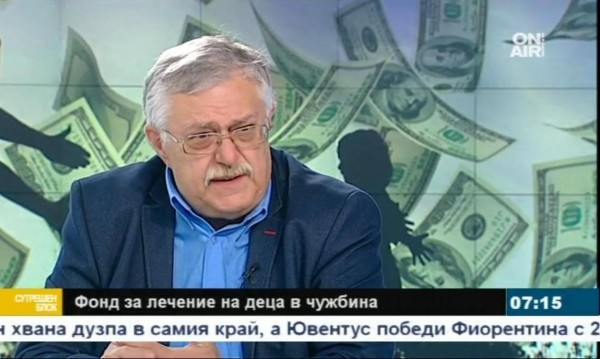 Владимир Пилософ: Не действам радикално!