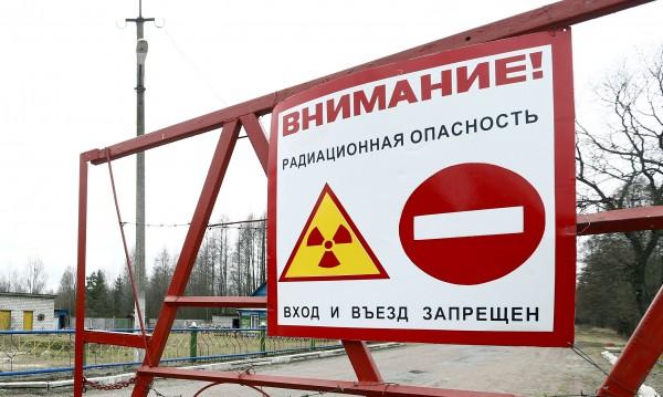 Дни на ужас: Източна Европа премълча за Чернобил