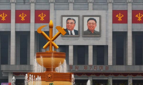 След чистки и екзекуции: Ким Чен Ун се утвърди!