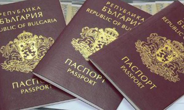 Краден BG паспорт – ?8500 на черния пазар в Ирак