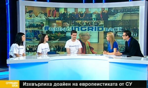 Студенти по Европеистика: Искаме си Шикова!