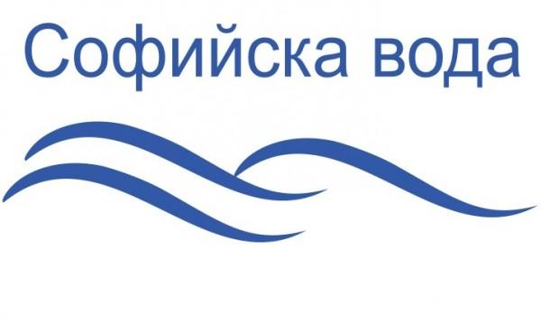 Къде ще спират водата на 20 май в София?