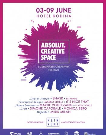 В петък започва Absolut Creative Space – първият фестивал за устойчиви и креативни решения у нас