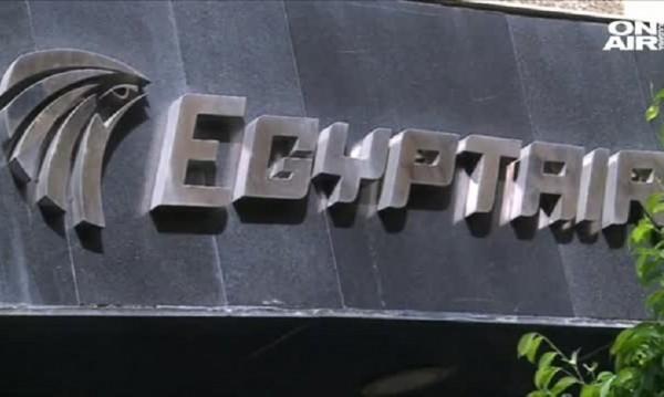 Пак проблем на борда на самолет на EgyptAir