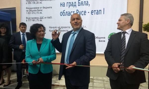 Борисов ряза ленти по еко проекти