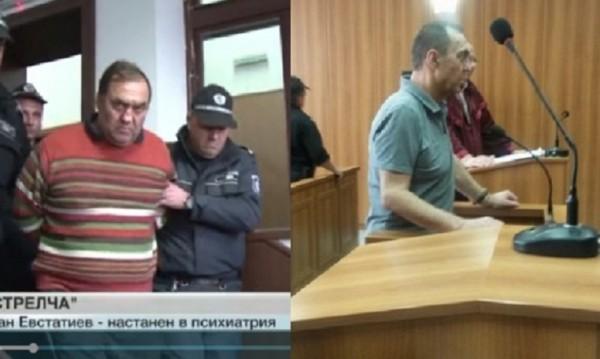 Евстатиев опитал да се самоубие в килията си