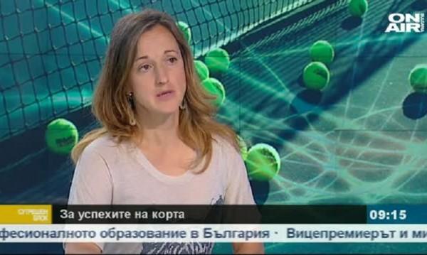 Маги Малеева: Не съдете строго Цвети и Гришо!