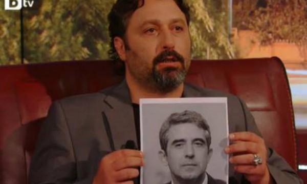 """Да скъсаш снимката на президента! Гарантирано от """"Шоуто на Слави"""""""