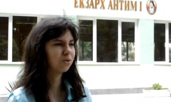 Момиче от Видин отива на обучение в НАСА