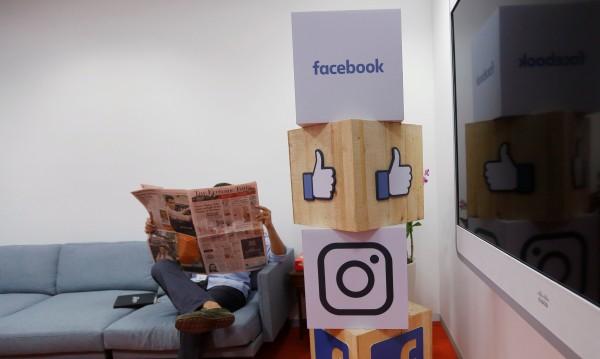Дискретната новинарска цензура на Facebook
