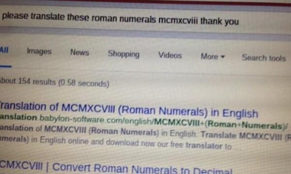 Възпитанието не е отживелица... дори и ако общуваш с Google!