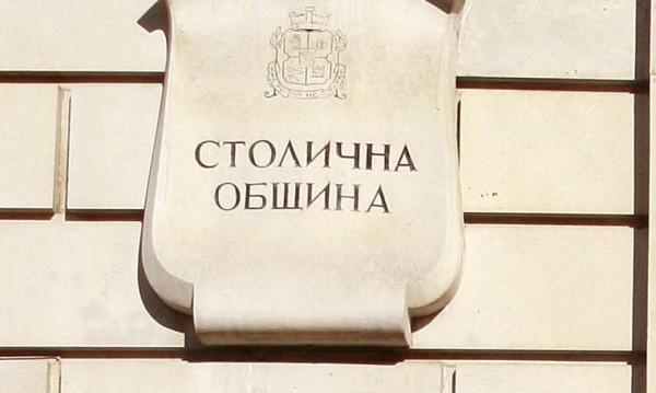 Изоставена раница вдигна на крак полицията в София