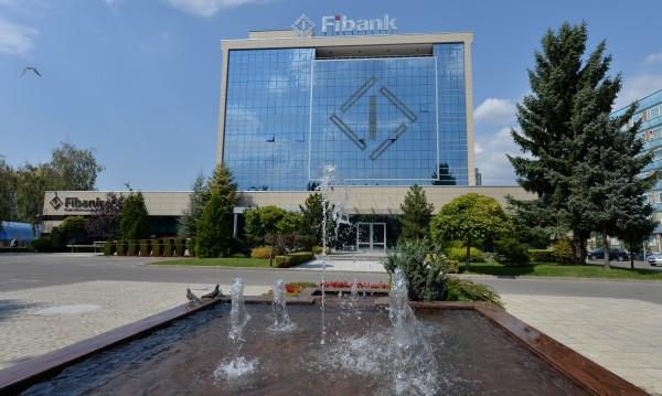 Fibank е една от най-популярните банки сред бизнеса в страната