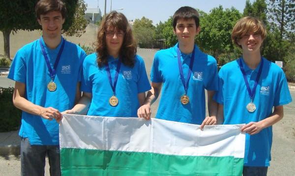 С два златни медала се връща BG отборът по информатика