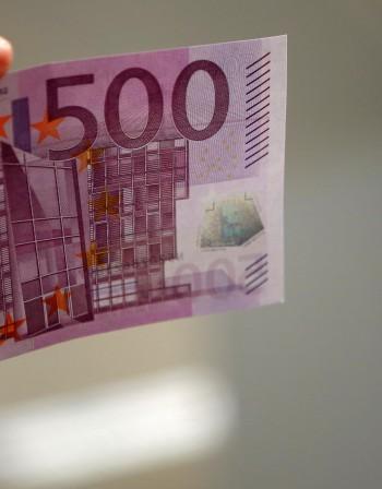 Рано ли ни е за присъединяване към еврозоната?