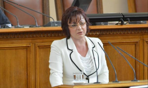 БСП търгва към коалиция: С АБВ, ВМРО, Движение 21