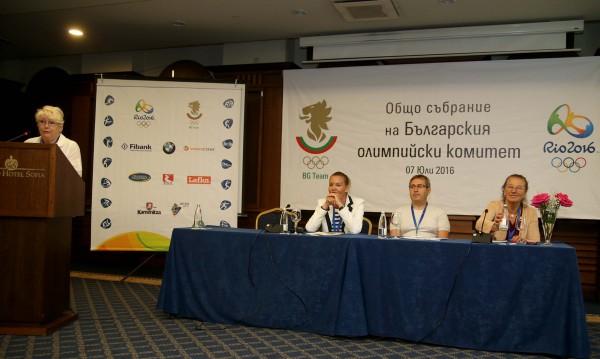 БОК определи делегацията ни за Рио 2016